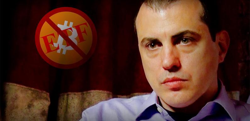 Андреас Антонопулос: Bitcoin ETF це жахлива ідея