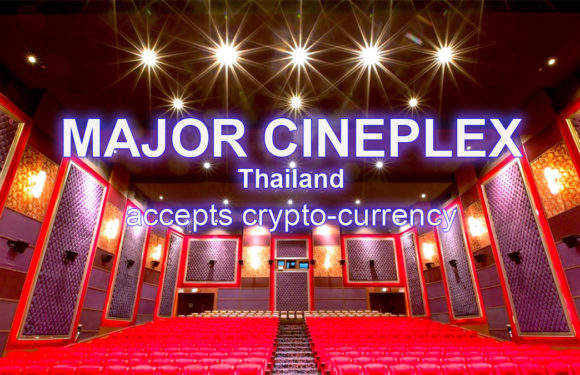Major Cinema Group accepts crypto-currency