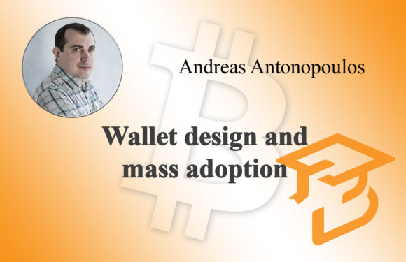 Wallet design and mass adoption