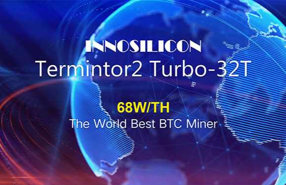 Новий ASIC T2 TURBO для майнінга біткоїна
