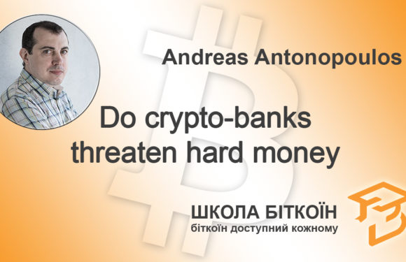Do crypto-banks threaten hard money