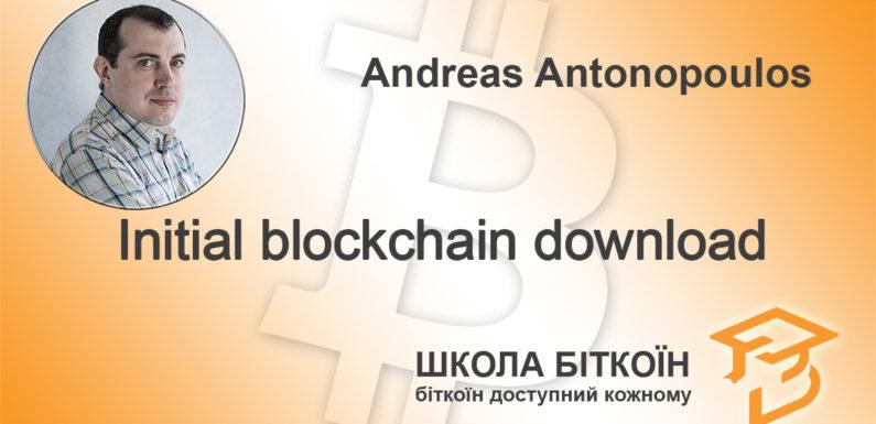 Початкова синхронізація вузла Bitcoin