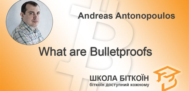 What are Bulletproofs