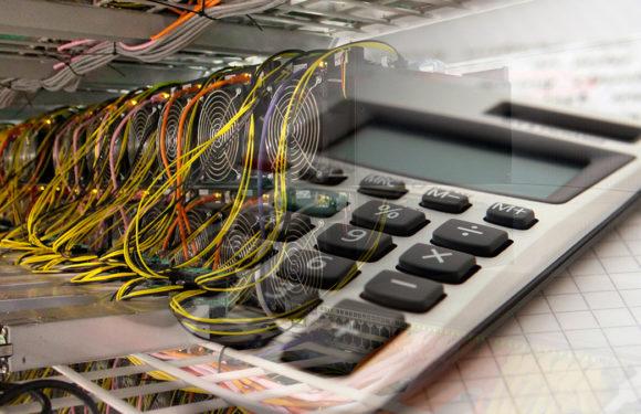 Собівартість біткоїна – калькулятор