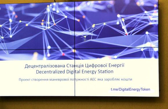 Стания цифровой энергии — майнинг на службе энергетической системы страны